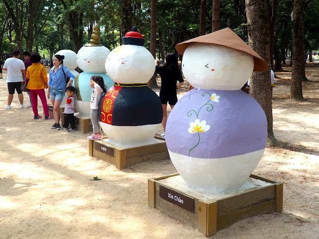 Nami Island, Gapyeong, South Korea