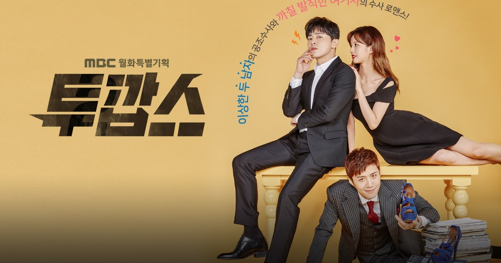 Two Cops-我的鬼神搭檔-線上看-戲劇簡介-人物介紹-MBC - KPN 韓流網