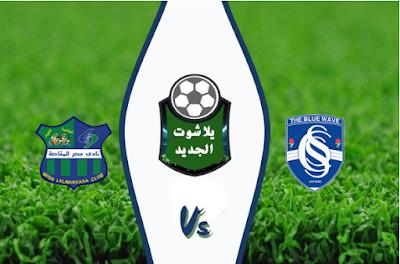 نتيجة مباراة سموحة ومصر المقاصة اليوم الأثنين 3-02-2020 الدوري المصري