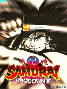 Samurai Shodown 3+arcade+game+fighter+portable+art+flyer