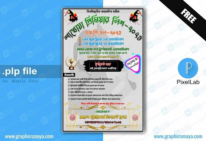 Cricket Tournament Leaflet Plp - PixelLab Project File