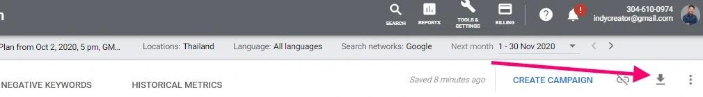 ดาวน์โหลดคีย์เวิร์ดที่วิเคราะห์เรียบร้อยจาก google keyword planner