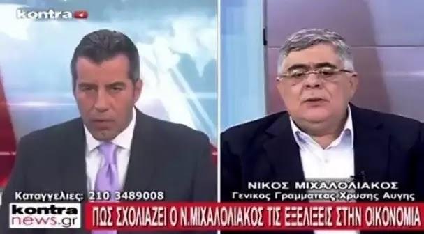 Ν. Γ. Μιχαλολιάκος στο Kontra Channel: Ο Τσίπρας θα ψηφίσει επώδυνα μέτρα 3,6 δισ. ευρώ και ο Μητσοτάκης θα τα εφαρμόσει – ΒΙΝΤΕΟ