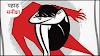 उत्तराखंड समाचार: उत्तरकाशी में एक युवक ने दो-दो लड़कियों के जीवन संग किया खिलवाड़, अब गया हवालात ।