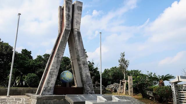 沖縄平和祈念公園 塔
