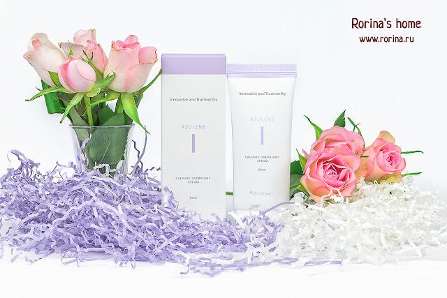 Успокаивающий ночной крем Bellflower Azulene Calming Overnight Cream: отзывы