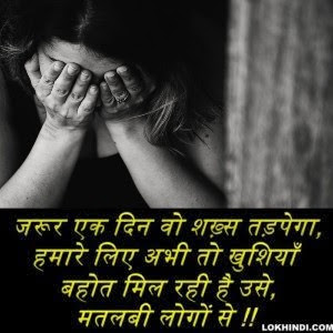 NEW BEST URDU SHAYARI