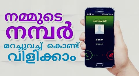 Download VOIP phone call app