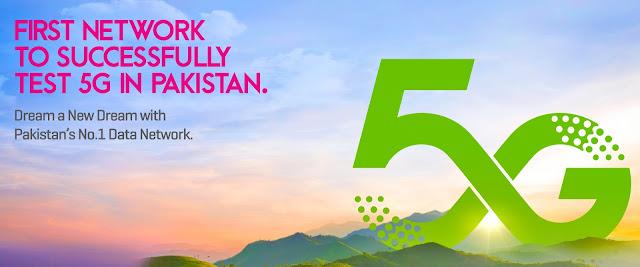5G in Pakistan | Zong Tested 5G Techology in Pakistan