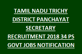TAMIL NADU TRICHY DISTRICT PANCHAYAT SECRETARY RECRUITMENT 2018 34 PS GOVT JOBS NOTIFICATION