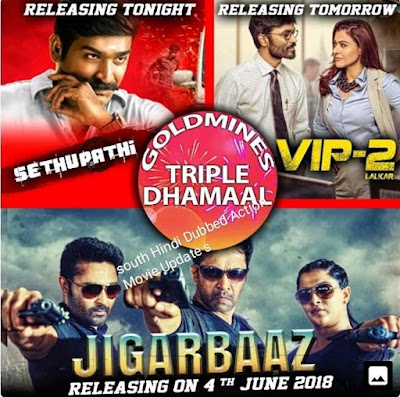 UpComming Movies Triple Dhamaal Only on 7StarHD.Mobi