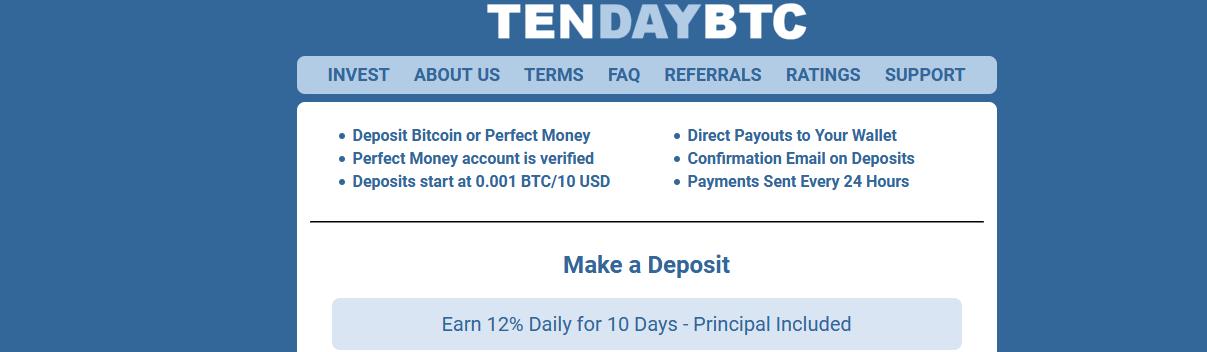 Мошеннический сайт tendaybtc.com – Отзывы, развод, платит или лохотрон? Информация