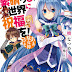 Kono Subarashii Sekai ni Shukufuku wo! 20/?? [Manga] [Español] [Mega]