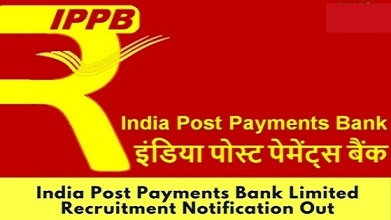 India Post Payments Bank Recruitment 2018 || Apply for Officers (Scale II, III, IV & V)  Posts