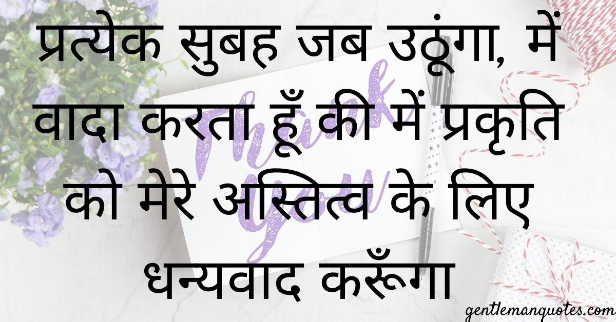 Hindi whatsapp sms WhatsApp Meaning