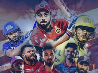 How much money is there in IPL?