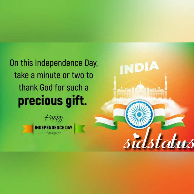 Quotes on Independence of India 2020 | SMS | Shayari | हिंदी कविता