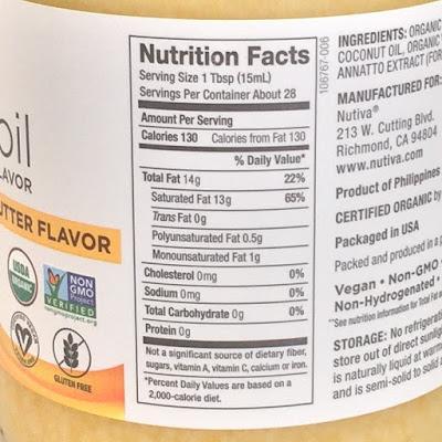 アイハーブ,iHerb,nutivaヌティバ オーガニックココナッツオイル バター風味 14fl oz(414ml)