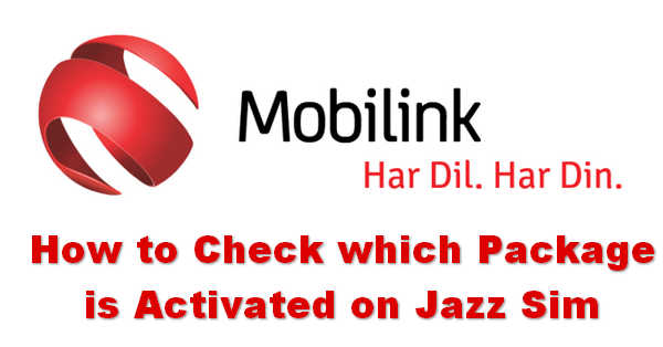 How to check which package is activated on Jazz