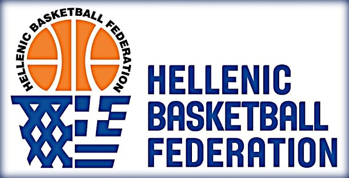 Το πρόγραμμα της 3ης αγωνιστικής της Β' Φάσης στο Κύπελλο Ελλάδας Ανδρών
