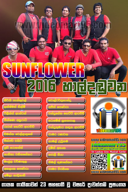 SUNFLOWER LIVE IN HALDADUWANA 2016