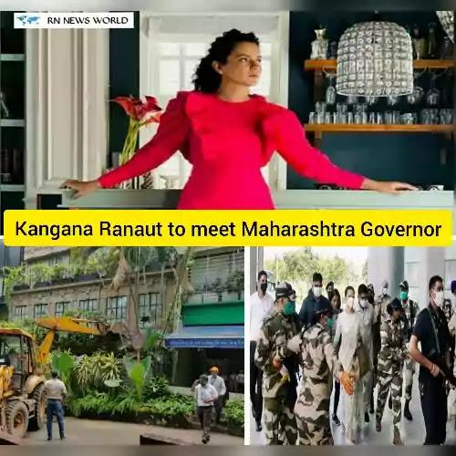 Bollywood-Actress-Kangana-Ranaut-will-meet-Maharashtra-Governor-Bhagat-Singh-Koshyari-on-Sunday