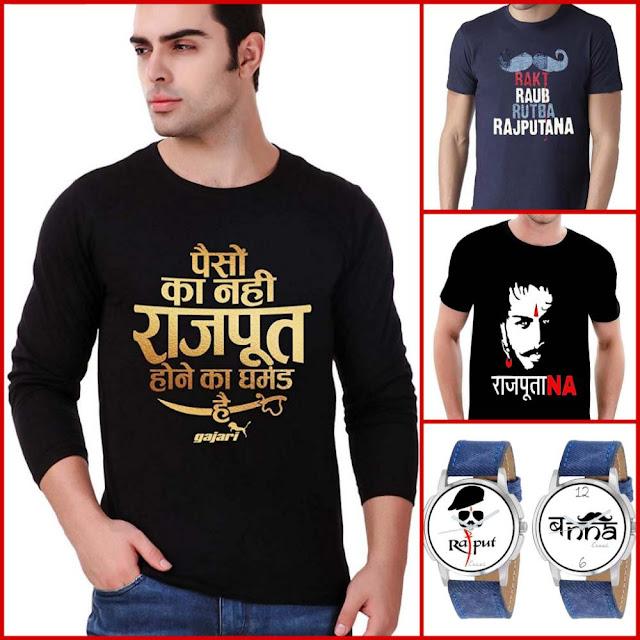 Rajput T-shirt