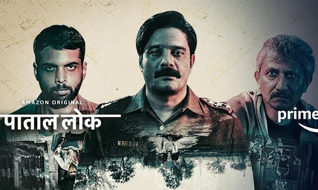 Paatal Lok review in hindi–