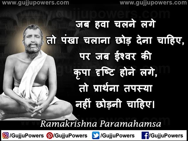 ramkrishna paramhans and maa kali