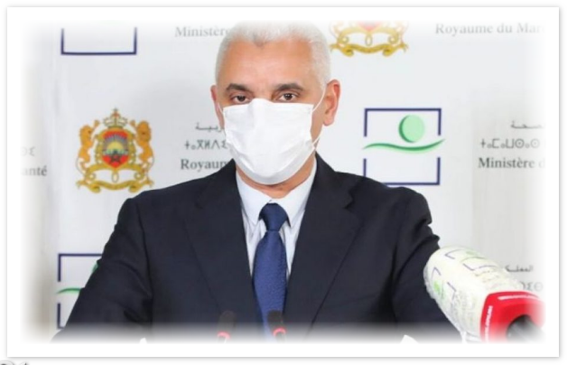 عاجل و هام..وزارة الصحة تجري تغييرات جديدة في البرتوكول الصحي لعلاج مصابي كورونا