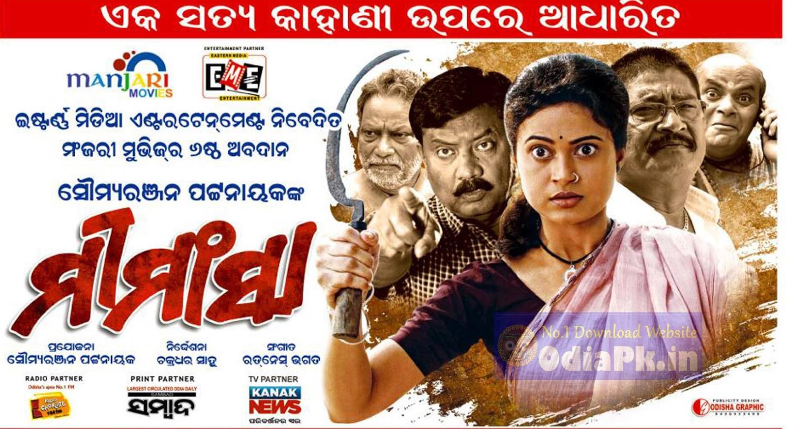 Kalank Release Date Preponed Mp3: Mimansa (2016) Odia Film Mp3,cast,crew,wallpaper,video