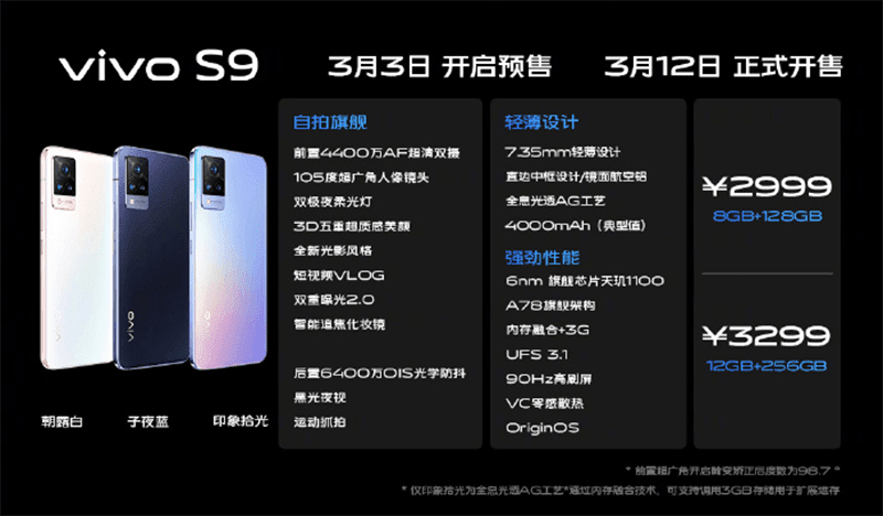 vivo launches S9 5G with Dimensity 1100 and S9e 5G with Dimensity 820