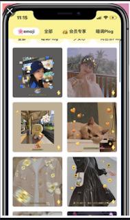 Tải App Edit ảnh Trung Quốc Huang You (黄油 相机) APK tải app trung quốc, tải app trung, app chỉnh ảnh trung quốc, app chỉnh ảnh, ảnh chỉnh ảnh trung, app trung chỉnh ảnh, cách tải app trung trung, app edit trung quốc, app trung edit