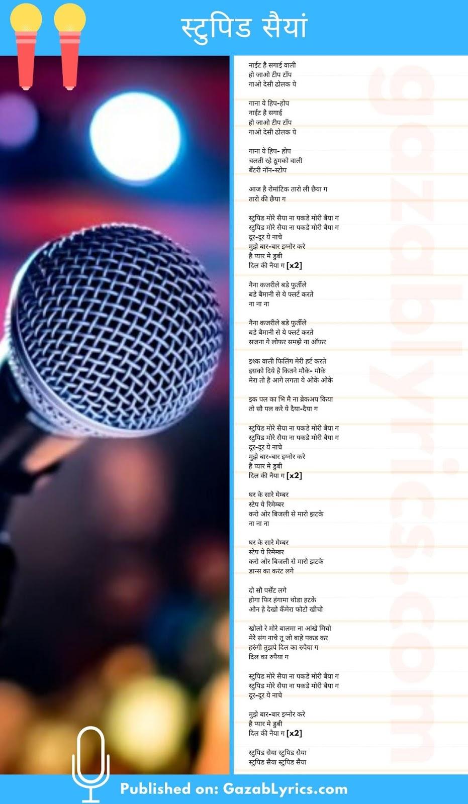Stupid Saiyaan song lyrics image