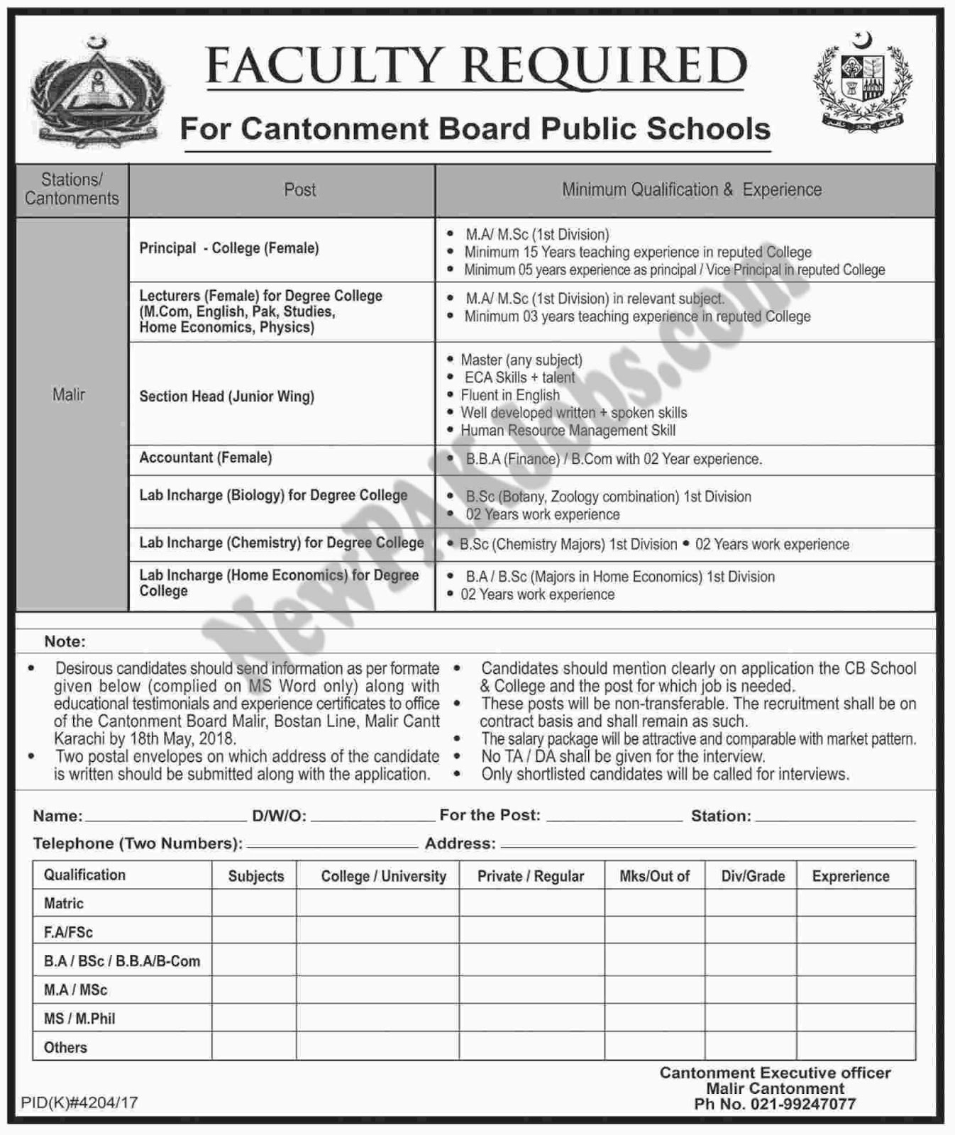 latest-faculty-in-cantonment-board