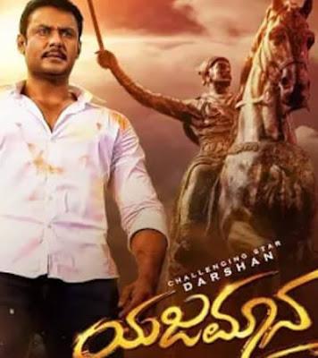 Yajamana 2019 Full Movie Download HD in Kannada