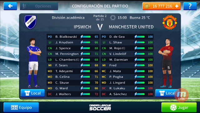اضافة فريق منشستر يونايتد Manchester United الى دريم ليغ