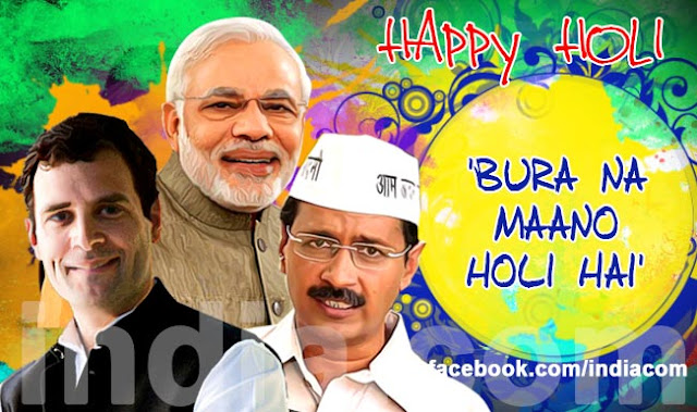 {{latest}} Happy Holi 2018 Images,Greetings,Pictures,Wall Papers and Photos in Hindi