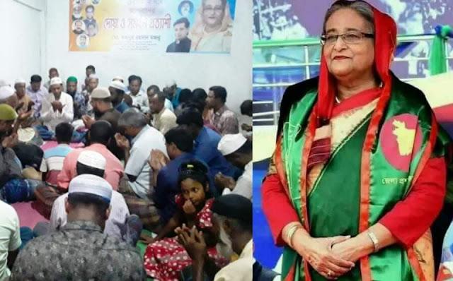 নন্দীগ্রামে প্রধানমন্ত্রী জননেত্রী শেখ হাসিনার ৭৪তম জন্মদিন উপলক্ষে দোয়া মাহফিল অনুষ্ঠিত
