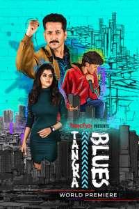 Download Tangra Blues (2021) Bengali Movie 480p | 720p WEB-DL 350MB | 1GB