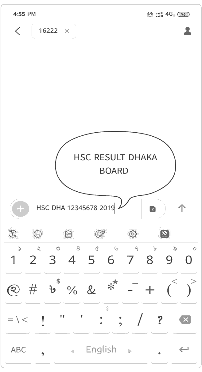HSC Result Dhaka board SMS format