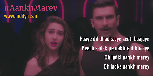 Ladki Aankh Marey | Simmba | Full Audio Song Lyrics with English Translation and Real Meaning | Mika Singh & Neha Kakkar