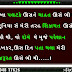 Use Bhi Meri Zarurat thi_gujarati_hindi_love_shayari