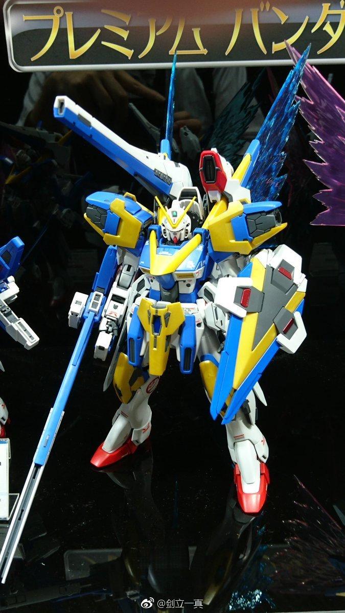 P-Bandai: MG 1/100 V2 Assault-Buster Gundam Ver. Ka Exhibited at All Japan Model and Hobby Show 2018 - Gundam Kits Collection News and Reviews