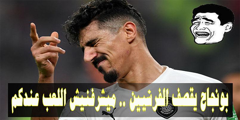 شاهد : اللاعب الجزائري بغداد بونجاح يفحم الفرنسيين و يرد بالثقيل بعد تكالبهم عليه+Club-LENS-Bounedjah-2021