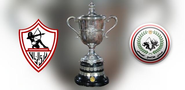 مشاهدة مباراة الزمالك وطلائع الجيش كأس مصر بث مباشر 01-12-2020