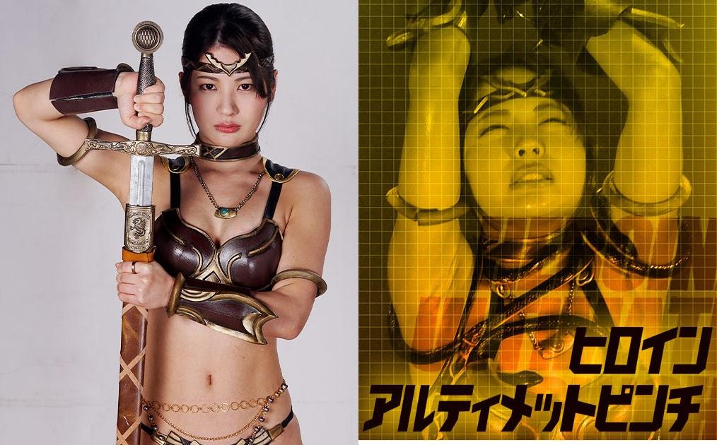 ZESS-07 Heroine Final Witch Hunter