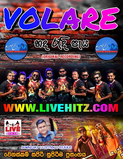 VOLARE LIVE IN HARI TV 2020-06-19