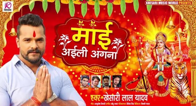 Navratri Bhojpuri Song