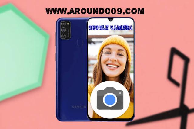 تحميل Google Camera V7.2 لهاتف Samsung Galaxy M21 [تحميل مباشر- شرح مُفصل]